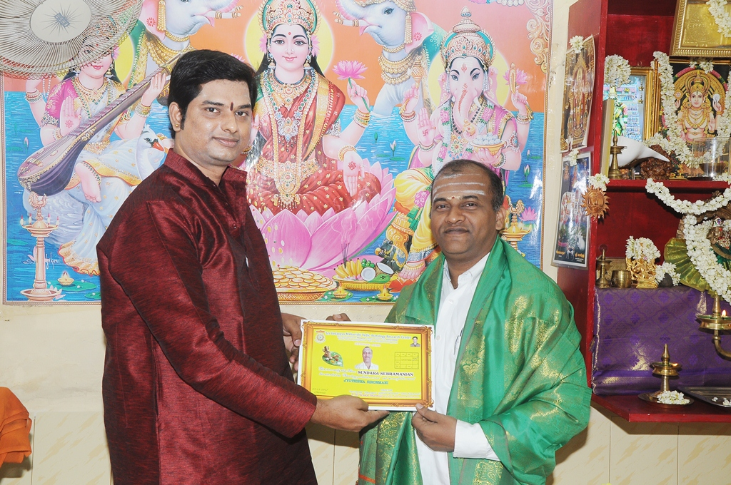 Prashnam – Sri Veda Vyas Maharishi Astrology Research Centre